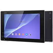 Sony Xperia Z2 tablet Full Pack